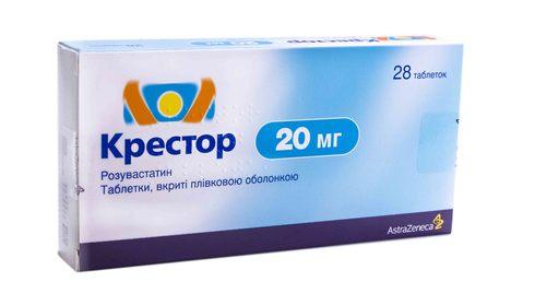 Крестор таблетки 20 мг 28 шт