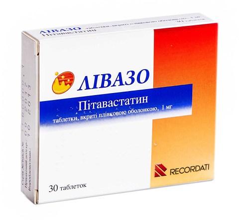 Лівазо таблетки 1 мг 30 шт