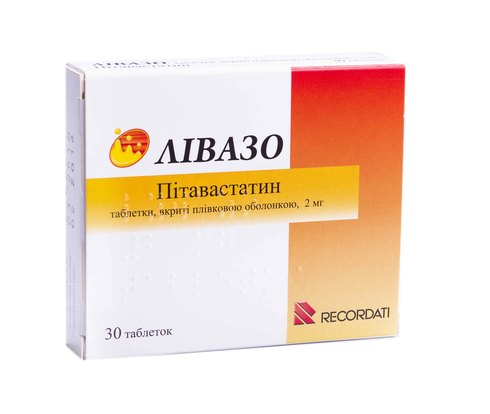 Лівазо таблетки 2 мг 30 шт