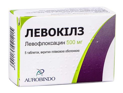 Левокілз таблетки 500 мг 5 шт