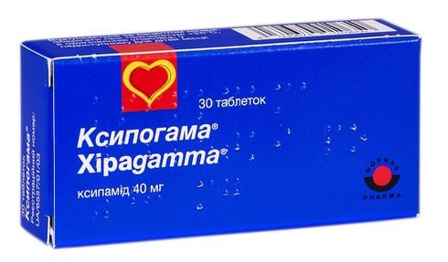 Ксипогама таблетки 40 мг 30 шт
