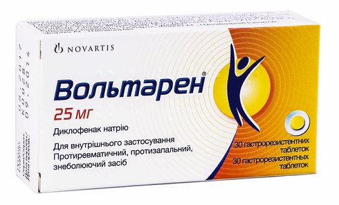 Вольтарен таблетки 25 мг 30 шт