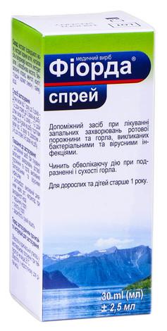 Фіорда спрей для горла та ротової порожнини 30 мл 1 флакон