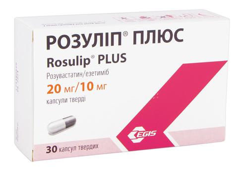 Розуліп Плюс капсули 20 мг/10 мг  30 шт
