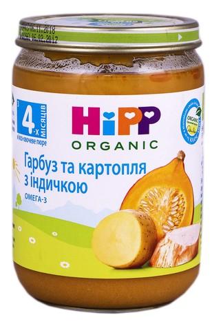 HiPP Пюре Гарбуз та картопля з індичкою з 4 місяців 190 г 1 банка