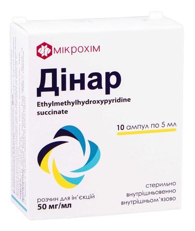 Дінар розчин для ін'єкцій 50 мг/мл 5 мл 10 ампул