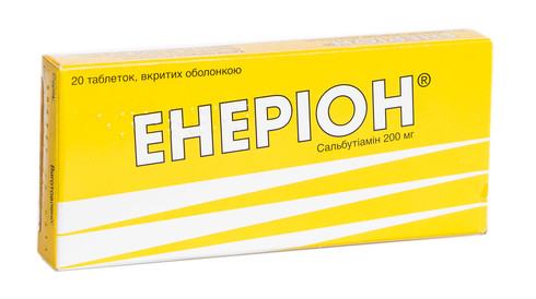 Енеріон таблетки 200 мг 20 шт