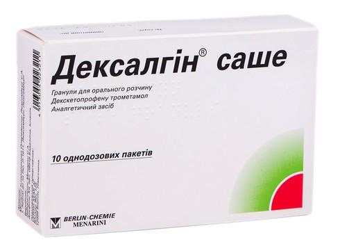 Дексалгін гранули для орального розчину 25 мг 10 саше