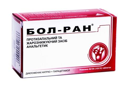 Бол-ран таблетки 100 шт