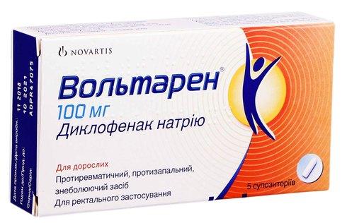 Вольтарен супозиторії ректальні 100 мг 5 шт