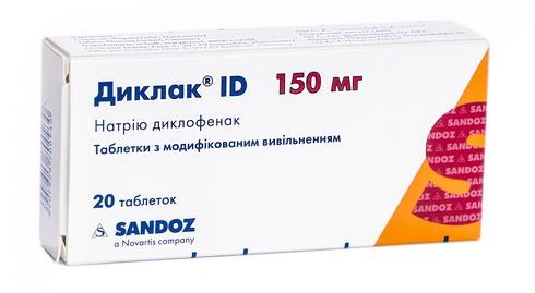 Диклак ID таблетки 150 мг 20 шт