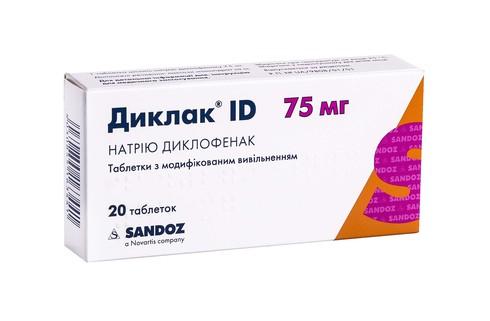 Диклак ID таблетки 75 мг 20 шт