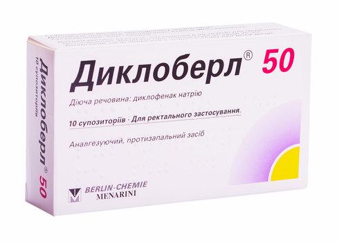 Диклоберл супозиторії ректальні 50 мг 10 шт
