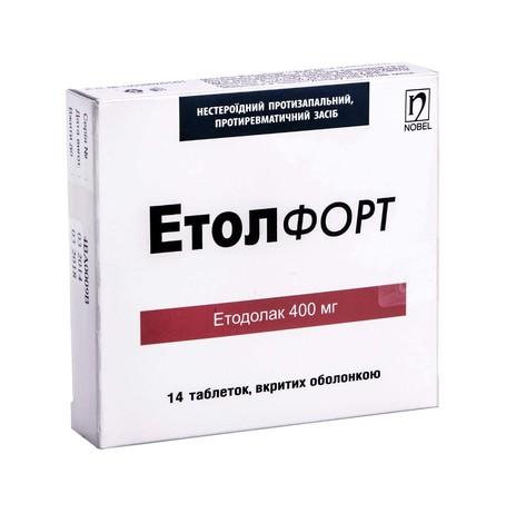 Етол Форт таблетки 400 мг 14 шт