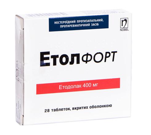 Етол Форт таблетки 400 мг 28 шт