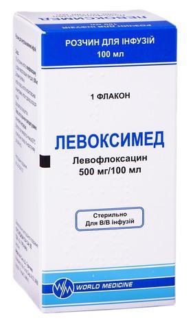 Левоксимед розчин для інфузій 500 мг/100 мл  100 мл 1 флакон