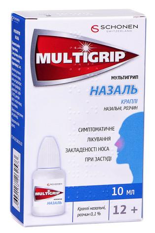 Мультигрип назаль краплі назальні 0,1 % 10 мл 1 флакон