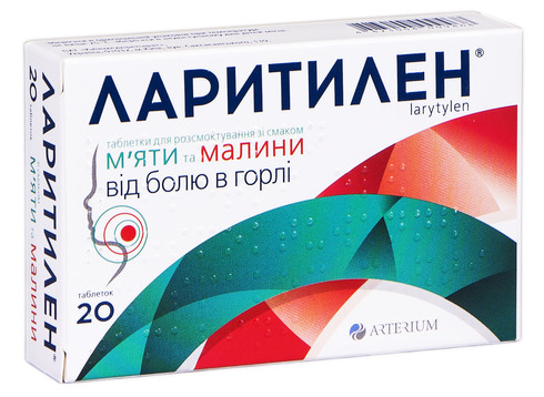 Ларитилен зі смаком м'яти та малина таблетки для розсмоктування 20 шт