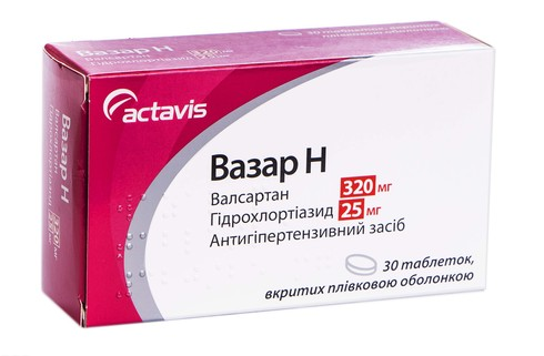 Вазар H таблетки 320 мг/25 мг  30 шт