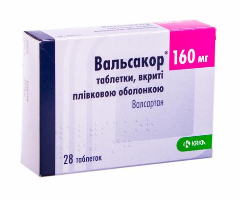 Вальсакор таблетки 160 мг 28 шт