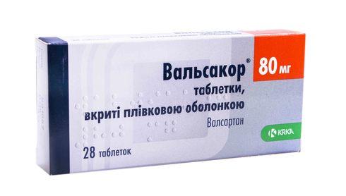 Вальсакор таблетки 80 мг 28 шт