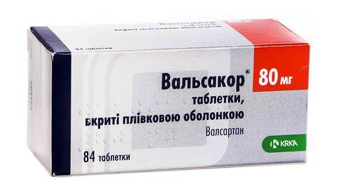 Вальсакор таблетки 80 мг 84 шт