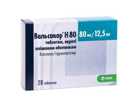 Вальсакор H таблетки 80 мг/12,5 мг  28 шт