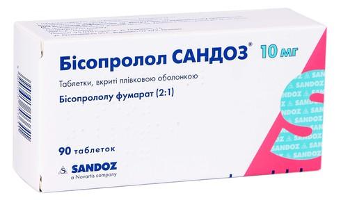 Бісопролол Сандоз таблетки 10 мг 90 шт