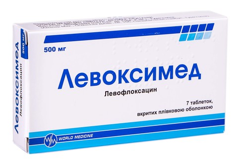 Левоксимед таблетки 500 мг 7 шт