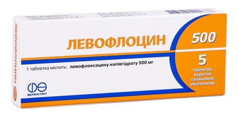 Левофлоцин таблетки 500 мг 5 шт