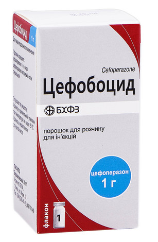Цефобоцид порошок для ін'єкцій 1 г 1 флакон