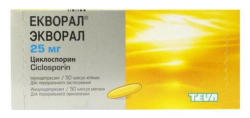 Екворал капсули 25 мг 50 шт