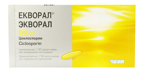 Екворал капсули 50 мг 50 шт