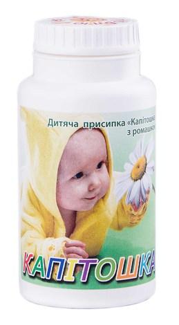 Капітошка Присипка дитяча з ромашкою порошок 100 г 1 флакон