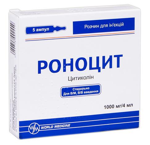 Роноцит розчин для ін'єкцій 1000 мг 4 мл 5 ампул