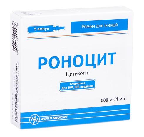 Роноцит розчин для ін'єкцій 500 мг/4 мл  4 мл 5 ампул