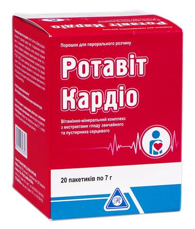 Ротавіт Кардіо порошок для орального розчину 7 г 20 пакетів