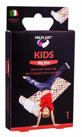 Milplast Пластир дитячий нестандартного розміру 50 х 6 см 1 шт