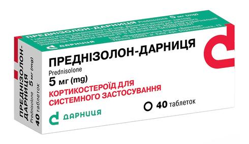 Преднізолон Дарниця таблетки 5 мг 40 шт