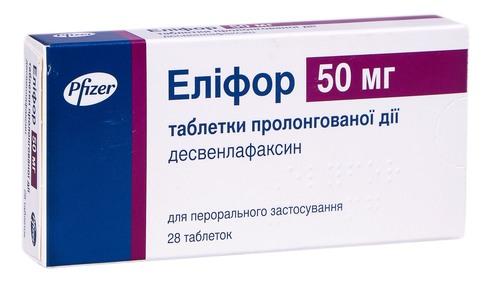 Еліфор Табл пролонг 50 мг н 28