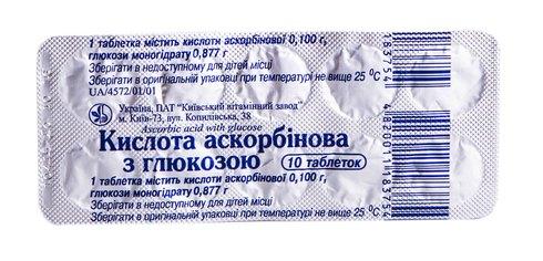 Аскорбінова кислота з глюкозою таблетки 10 шт