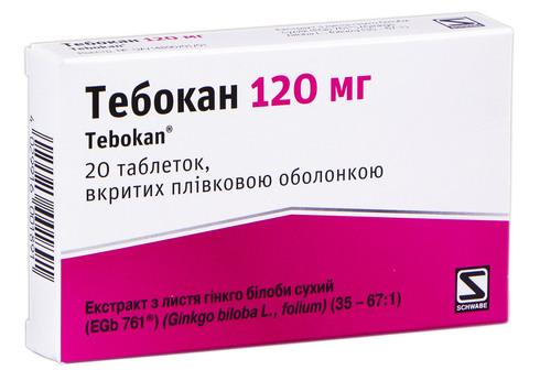 Тебокан таблетки 120 мг 20 шт
