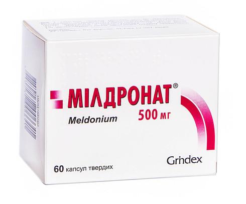 Мілдронат капсули 500 мг 60 шт