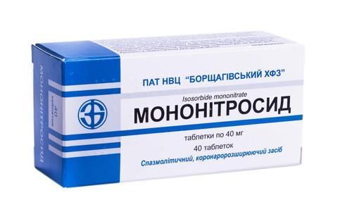 Мононітросид таблетки 40 мг 40 шт