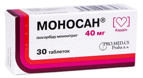Моносан таблетки 40 мг 30 шт