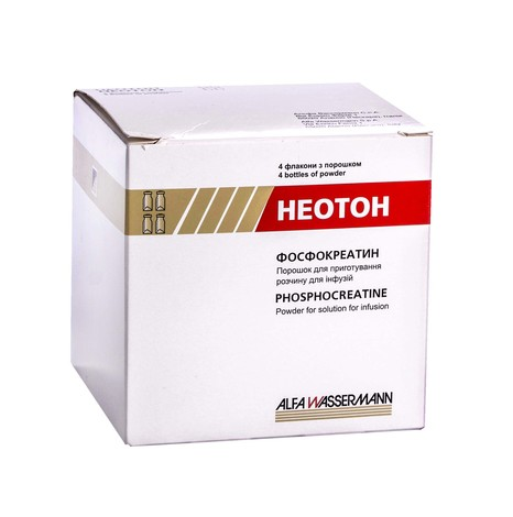 Неотон порошок для інфузій 4 флакони