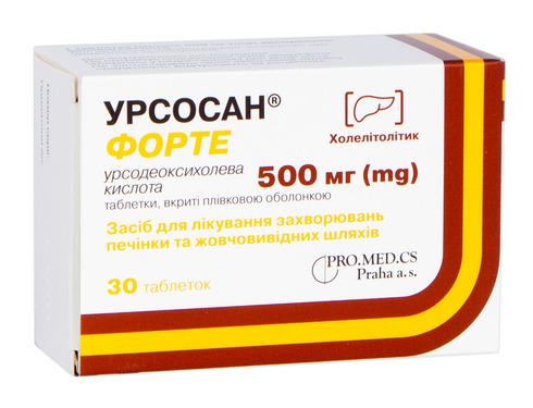 Урсосан форте капсули 500 мг 30 шт