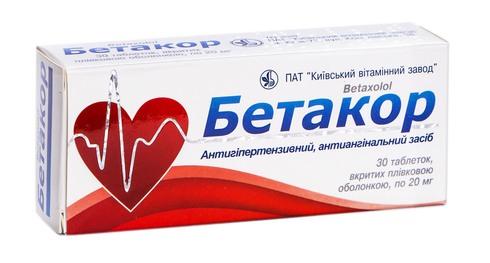 Бетакор таблетки 20 мг 30 шт