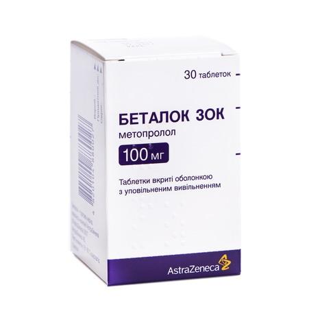 Беталок Зок таблетки 100 мг 30 шт
