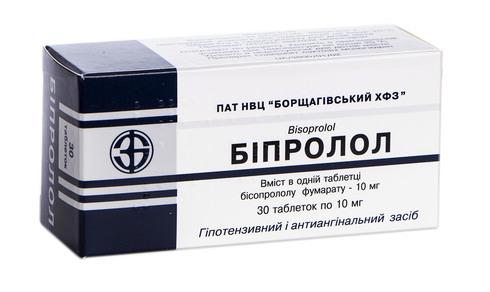 Біпролол таблетки 10 мг 30 шт
